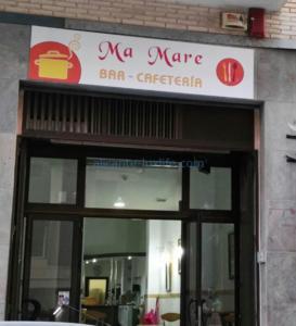 Продается помещение для бара, кафе в центре Аликанте